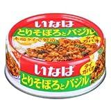 いなば食品 とりそぼろとバジル(ガパオ) ★★75g缶詰★★ 12個