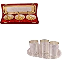 Silver & Gold Plated 3 Heavy Flower Bowl With Spoon And Tray And Silver Plated 3 Premium Glass Set With Oval Tray