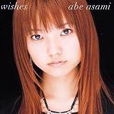 Wishes (初回限定DVD付)