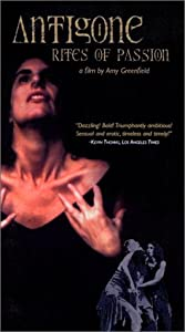 Antigone - Rites of Passion [VHS]