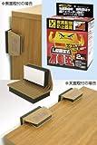 L型家具転倒防止器具〈不動王〉(2個組)