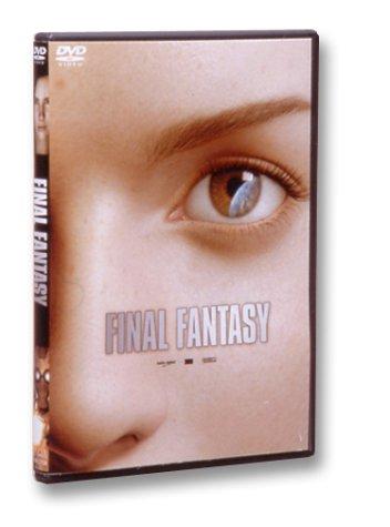 FINAL FANTASY — ファイナルファンタジー — (スタンダード・エディション) [DVD]