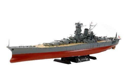 1/350 艦船シリーズ No.30 日本海軍 戦艦 大和 78030
