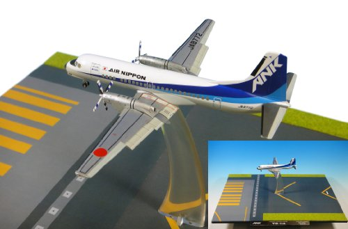 全日空商事 1/200 YS-11A JA8772 ANK フラップダウンモデル 丘珠空港RWY32