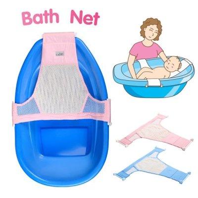 Baby Bath Bed Slip-Resistant Bath Net Rack Shower Plate Baby Mesh Seat Baby Bath T Bed-Color Random front-1036548