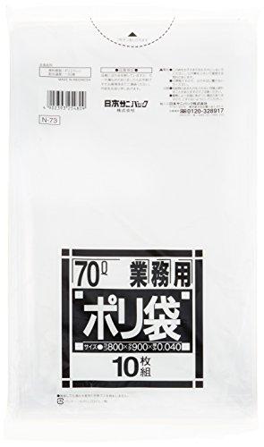 ポリ袋 70L 透明 10枚組 N-73