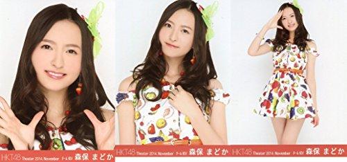 HKT48 公式生写真 Theater 2014. November 月別11月 【森保まどか】 3枚コンプ