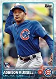 2015 Topps Update Baseball #US220 Addison Russell Rookie Card
