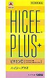 【第3類医薬品】ハイシープラス 120錠