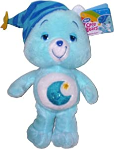 new care bears bedtime 8 quot plush toys