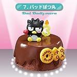サンリオキャラクターズ バースデーケーキ [7.バッドばつ丸](単品)
