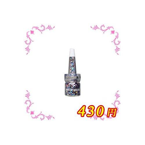 B.N. ビューティーグリッター BGPー19 シャイングリッターミックス ひし形 1.5×1.0mm