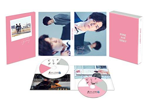 ピンクとグレー Blu-ray スペシャル・エディション[Blu-ray/ブルーレイ]