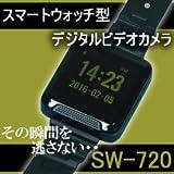 高画質デジタル腕時計型ビデオカメラ スマートウォッチ型デジタルカメラ 【SW-720】