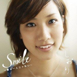 Smile~君は一人じゃない~