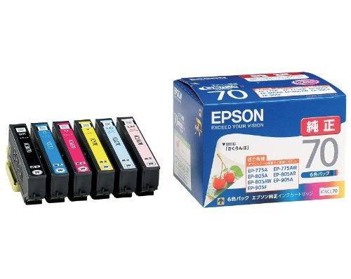 EPSON インクカートリッジ IC6CL70 6色セット