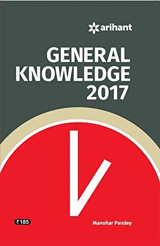 General Knowledge 2017