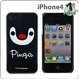 iPhone4専用★ピングーキャラクタージャケット(ピンガ)PG-01B