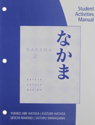 SAM for Hatasa/Hatasa/Makino's Nakama 2: Japanese...