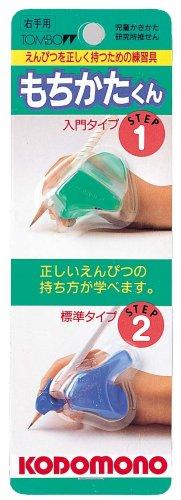 もちかたくん W(Step1.2)