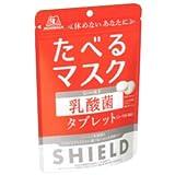 森永製菓 シールド乳酸菌タブレット 33g 48コ入り