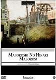 Maborosi (Maboroshi no hiraki) VO avec sous-titres français