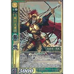    2-045-SR TCG()  2 