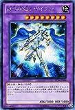 遊戯王カード 【M・HERO ダイアン】【シークレット】 PP14-JP006-SI 《プレミアムパック14》