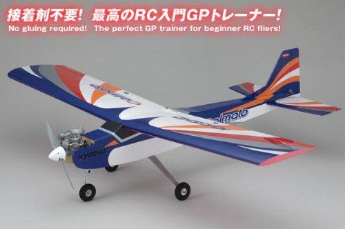 京商 カルマート TR GP 1400 ブルー  kyosho-11051bl