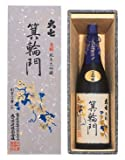 大七箕輪門四合 純米大吟醸 140人のプロが第一位に選んだ純米大吟醸酒
