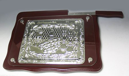 Wood and Silver Plated Rectangular Challah Board with Glass Protector and Knife