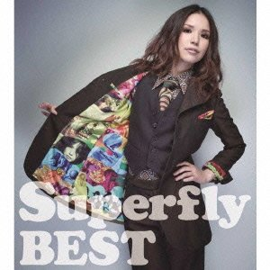 Superfly BEST (初回生産限定盤)