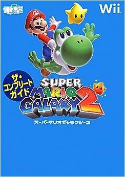 super mario galaxy guide pdf