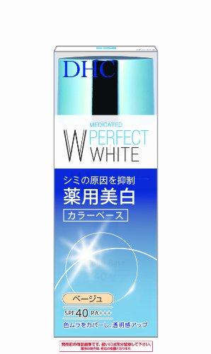 DHC薬用PWカラーベース ベージュ 30g