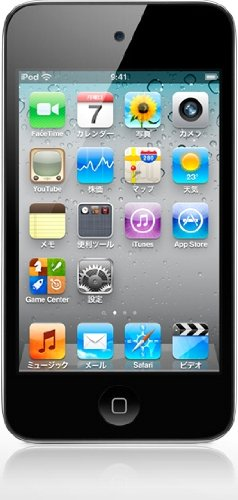 Apple iPod touch 8GB MC540J/A 【最新モデル】