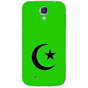 """Skin4gadgets Islam Symbol """"Crescent Moon and Star"""" on English Pastel Color-Dark Green Phone Skin for SAMSUNG GALAXY S4 (I9500)"""