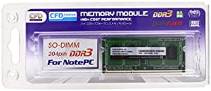 CFD-Panram ノート用 DDR3 1333 SO-DIMM 2GB 1枚組 CL9 D3N1333PS-2G