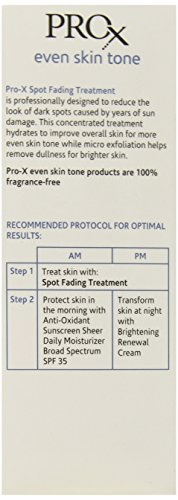 Olay 玉兰油 Pro-x纯白方程式 美白淡斑精华液 40ml图片