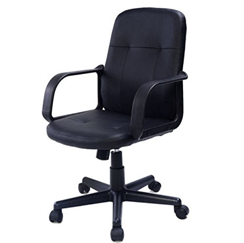 Office Chair Back Suport PU Leather Ergonomic Midback Executive Computer Best Desk Task Office With Wheels