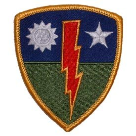 US Army Military Armed Forces Iron On Patch - Regiments & Brigades - 75th Regiment (Rangers) Applique