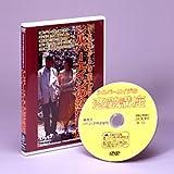 中高年からの愛と性をてほどき【シルバーエイジの恋愛講座】DVD