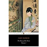The Story of the Stone: A Chinese Novel: Vol 1 The Golden Days (Paperback)
