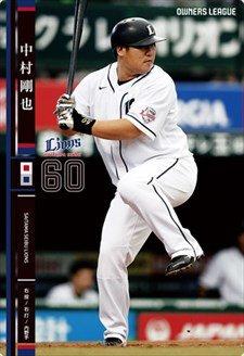 オーナーズリーグ ウエハース版 OL17 N(B) 中村 剛也/西武(内野手) OL17-C006