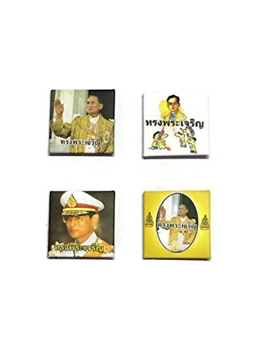 EM0814 The King Bhumibol Adulyadej Picture on a Metal Plate Stickers for Souvenir and Memories THAILAND, 4 Pictures per Pack