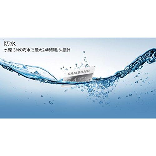Samsung SDXCカード 64GB PRO Class10 UHS-I対応 (最大読出速度90MB/s:最大書込速度80MB/s) MB-SG64D/FFP