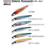 SHIMANO(シマノ) ルアー エクスセンス サイレントアサシン 99S AR-C XM-299N 03T レンズボラ