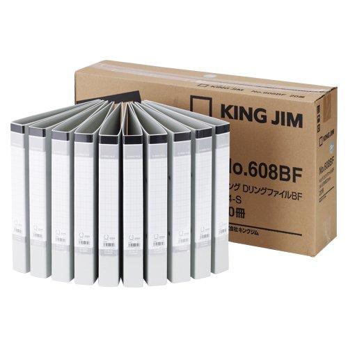 キングジム D型リングファイル A4-S (グレー) (背巾40mm) 608BF 【20冊セット】
