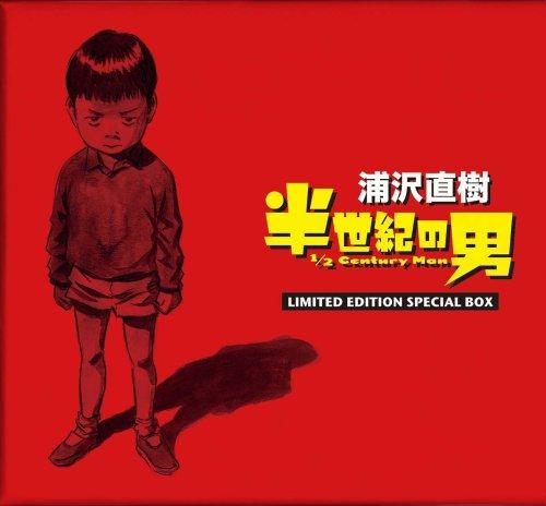 半世紀の男~Limited Edition Special Box(初回限定盤)