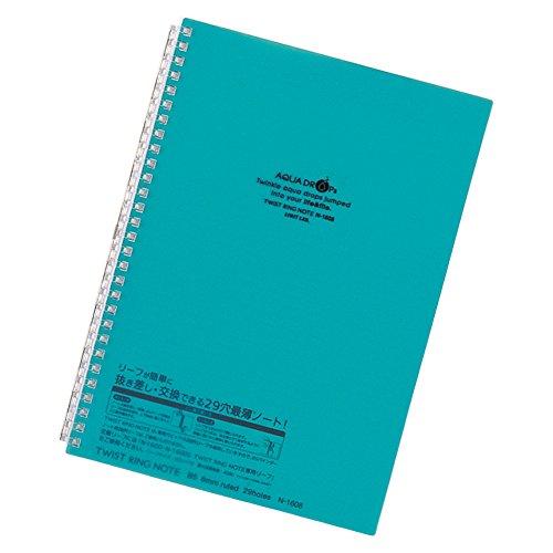 リヒトラブ アクアドロップス・ツイストリングノート セミB5 29穴 青緑 N1608-28