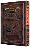 img - for The Schottenstein Interlinear Rosh HaShanah Machzor - Pocket Size Paperback - Ashkenaz book / textbook / text book